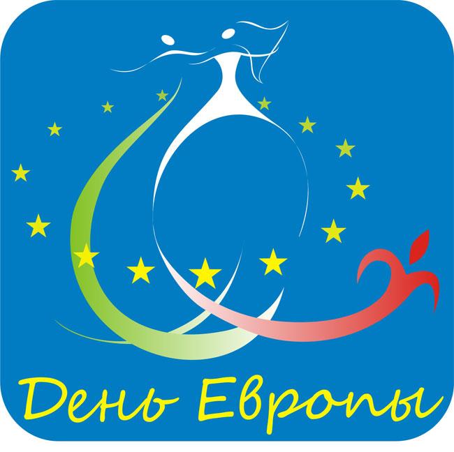 16 мая в Украине празднуют День европы